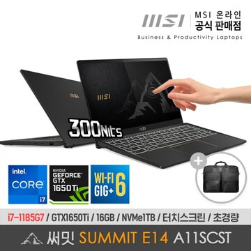 MSI 써밋 E14 A11SCST(SSD 1TB)