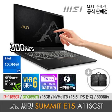 MSI 써밋 E15 A11SCST(SSD 1TB)