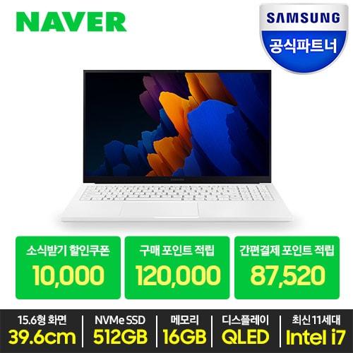 삼성전자 갤럭시북 이온2 NT950XDA-X71AW(SSD 512GB)