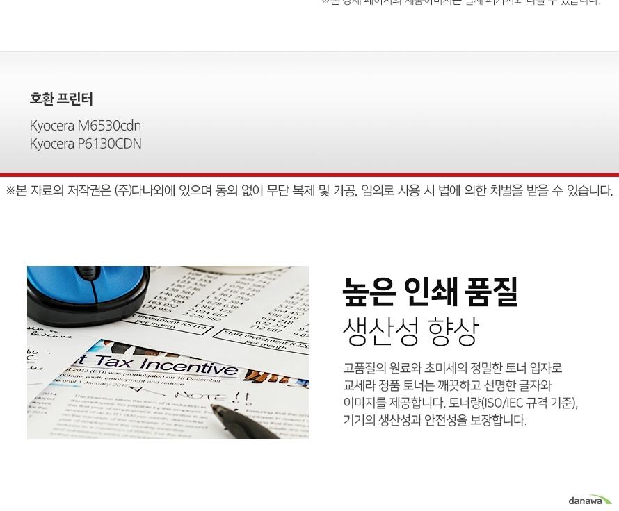 Kyocera  정품 TK-5144KC 파랑(1개)