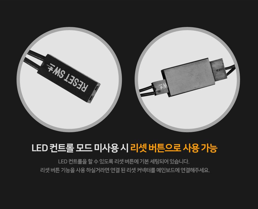 darkFlash DLH21 (민트)