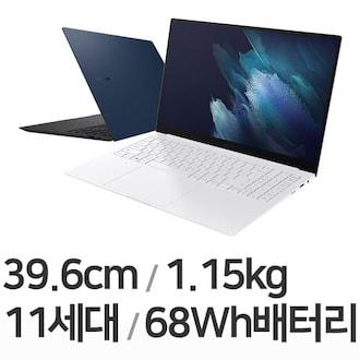 삼성전자 갤럭시북 프로 NT950XDC-X71A (SSD 512GB)_이미지
