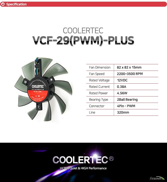 COOLERTEC  VCF-29 (PWM)-PLUS