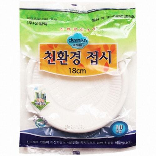 선일팩  크리니쉬 친환경 접시 18cm 10개 (100팩(1000개))_이미지