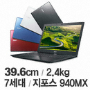 ACER 아스파이어 E5-575G i5 AWP