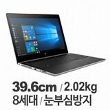 HP 프로북 450 G5 1LU5816 (1TB)_이미지
