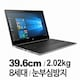 HP 프로북 450 G5-1LU5816 (1TB)_이미지_0