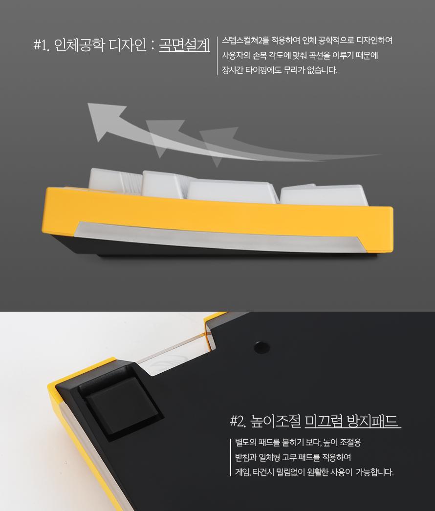 ABKO HACKER K9100 ARC 프리미엄 카일 광축 크리스탈 키캡 완전방수 LED(옐로우, 클릭)