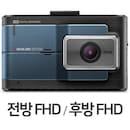 FXD7000 2채널