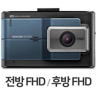 팅크웨어 아이나비 FXD7000 2채널 (32GB)_이미지