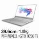 MSI 프레스티지 P65 크리에이터 8RD (SSD 256GB)