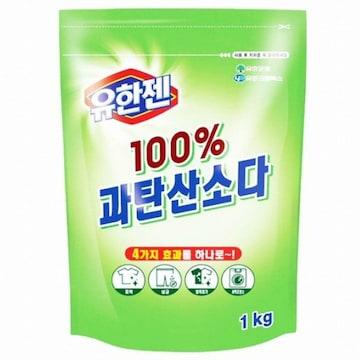 유한젠 100% 과탄산소다 1kg(1개)