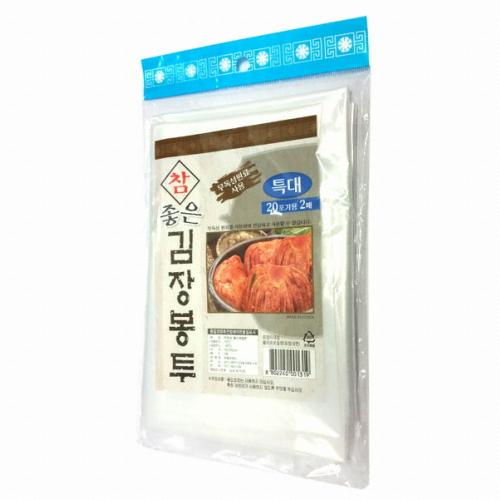 도스인터네셔널 참좋은 김장봉투 20포기용 특대(1개(2매))