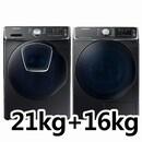 WF21N8750TV + DV16R8540KV