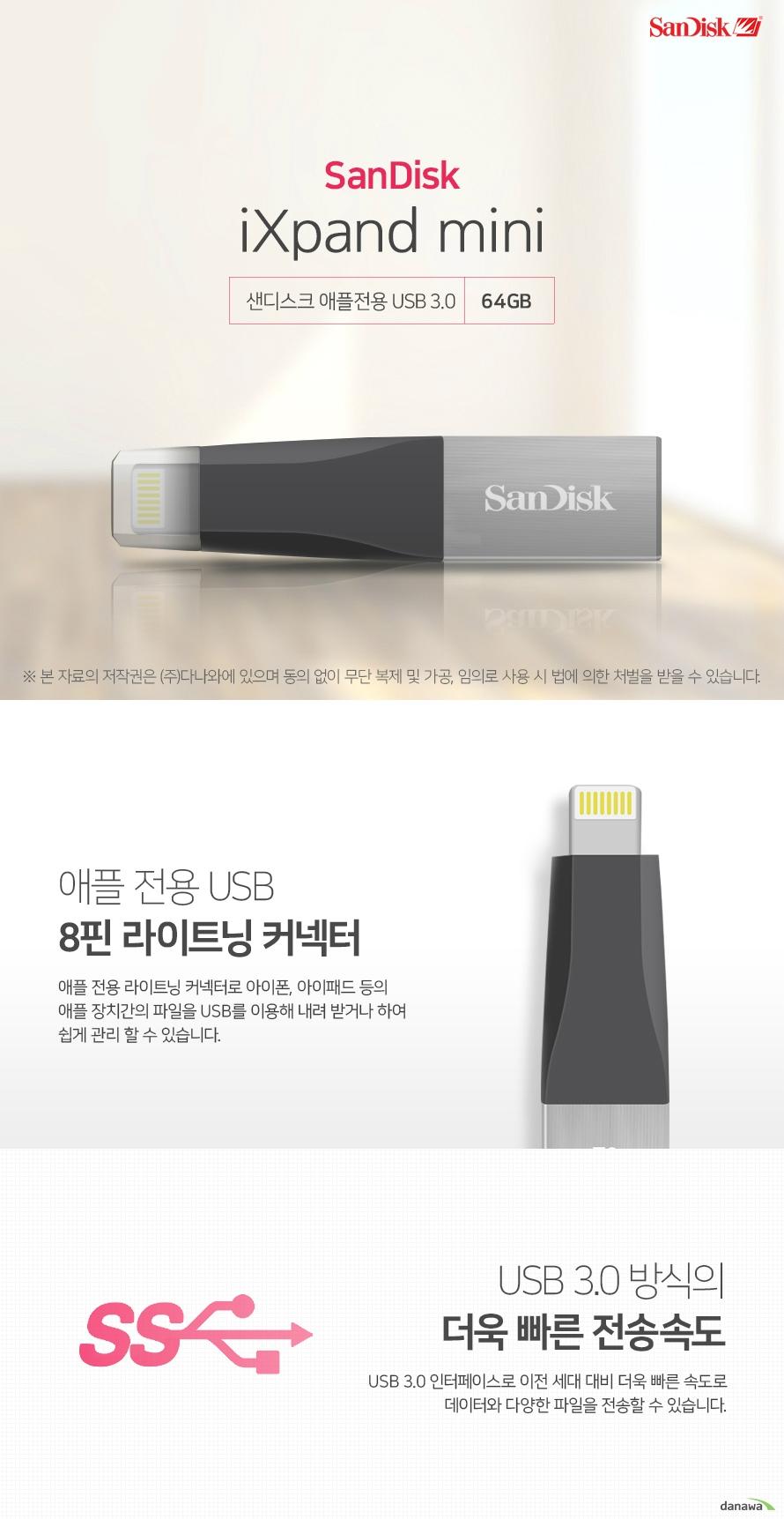 Sandisk iXpand MINI (64GB)
