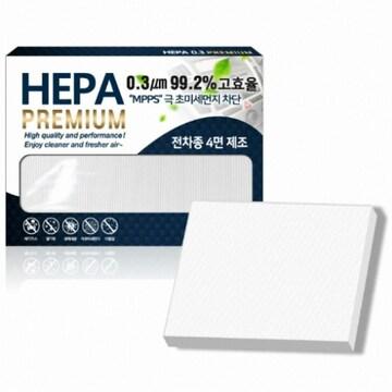 대한청정산업  PM0.3 H11 헤파 프리미엄 극초미세먼지 에어컨필터 H100 (2개)