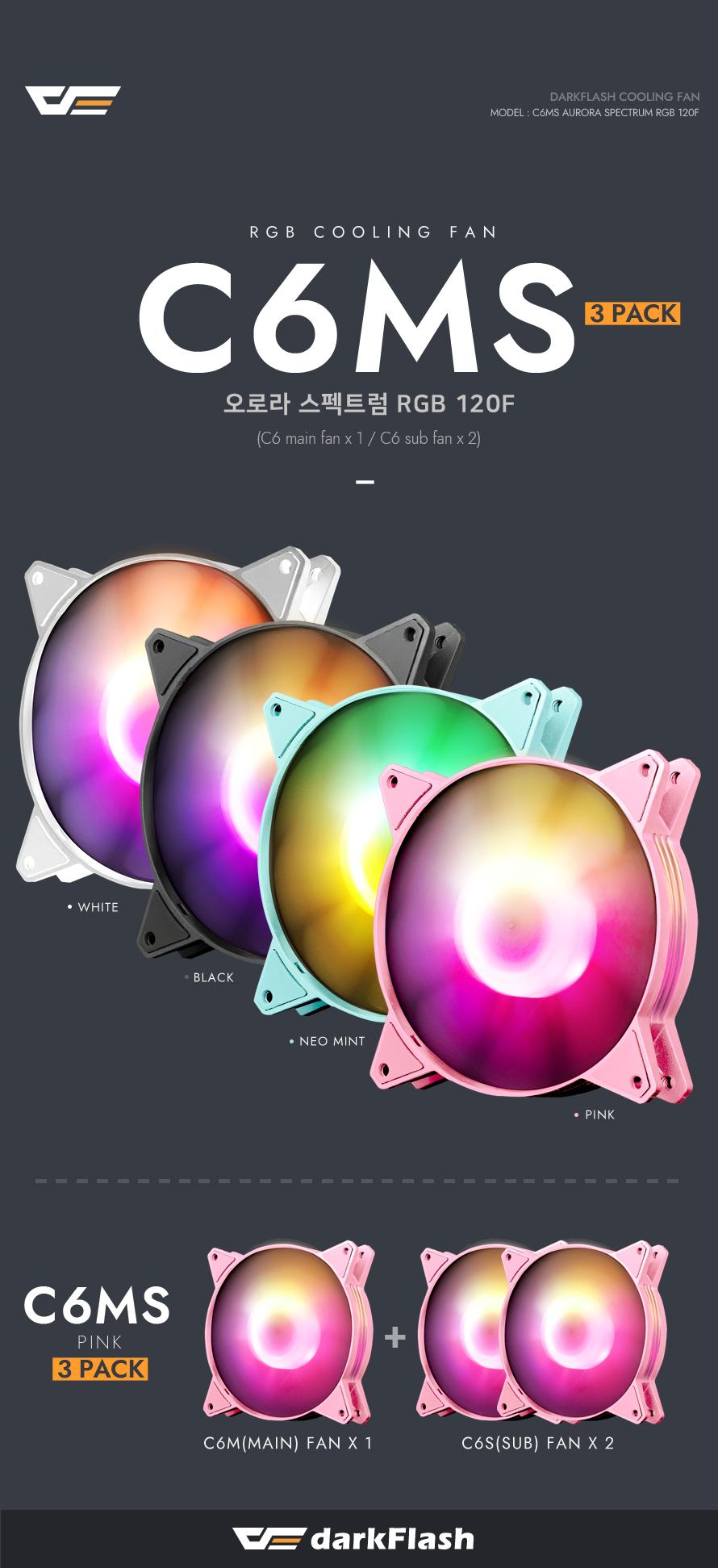 darkFlash C6MS RGB (핑크 3PACK)