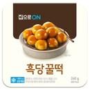 흑당 꿀떡 240g