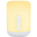 LED 2세대 스마트 무드등 해외구매