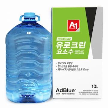 에이원케미칼 유로크린 요소수 10L