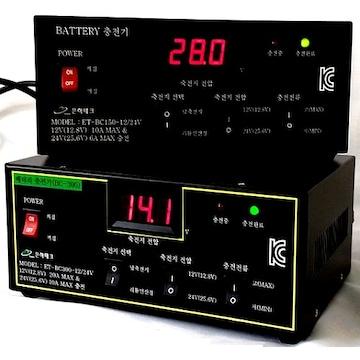 은하테크 배터리 충전기 BC300_이미지