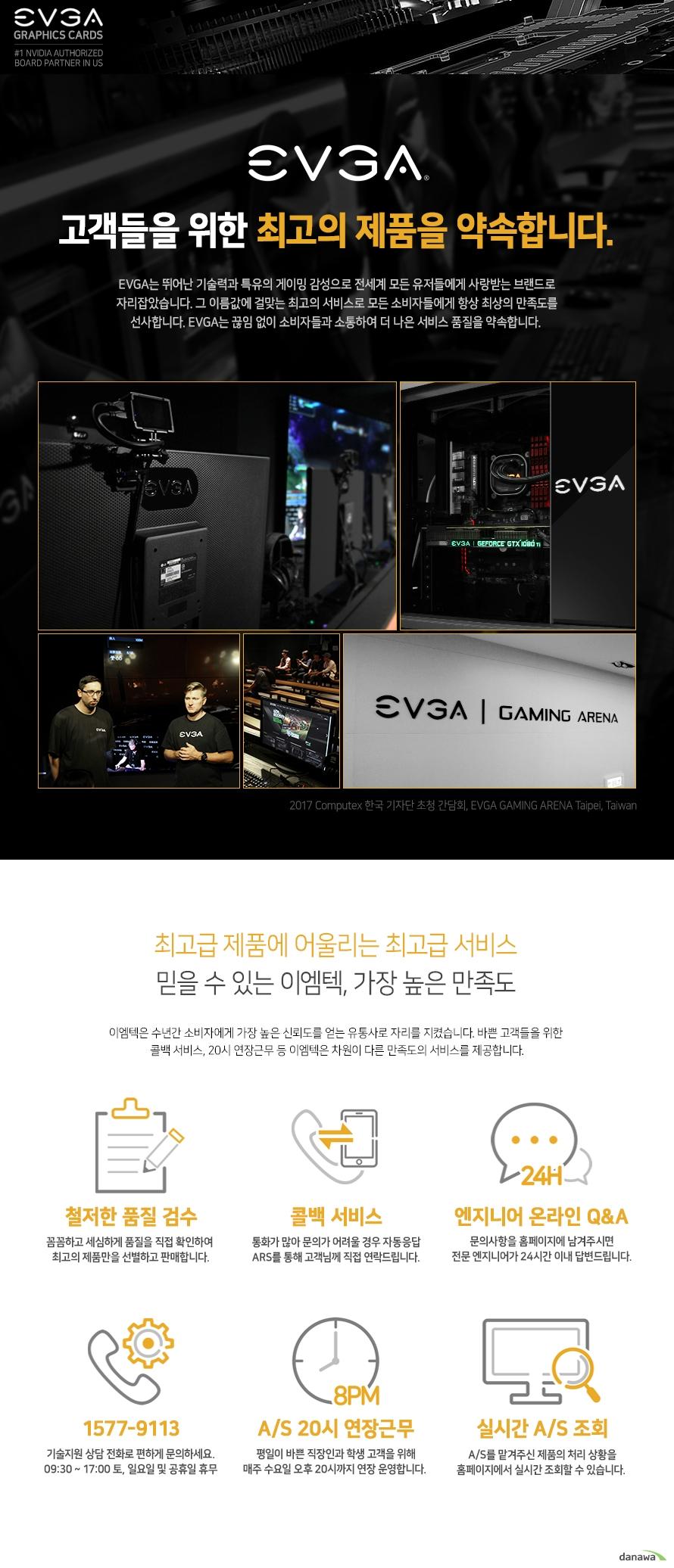 EVGA  지포스 RTX 2080 SUPER FTW3 ULTRA GAMING D6 8GB