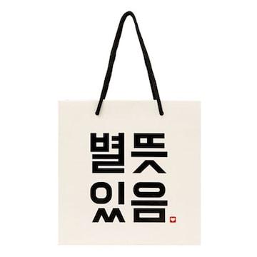 아트박스 POOM(품) 선물 쇼핑백 별뜻있음 소_이미지
