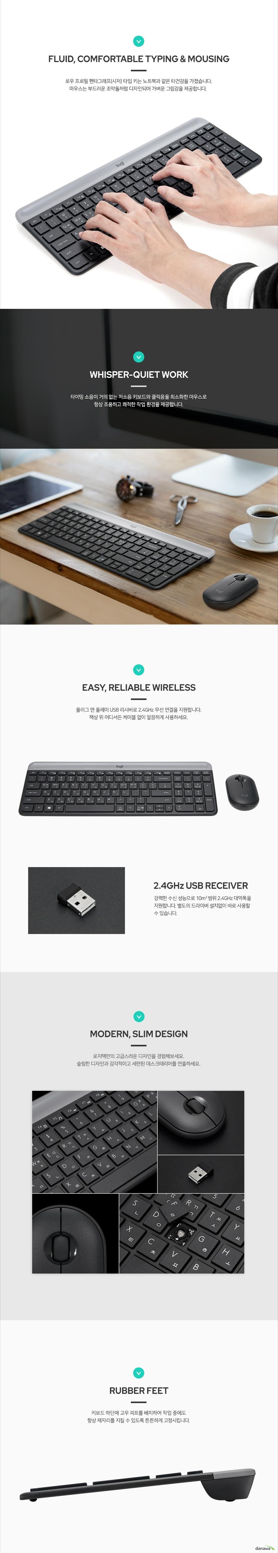 로지텍  MK470 Slim Wireless Combo(정품)