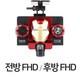 지넷시스템 아이언맨 에디션 2채널 (32GB, 무료장착)_이미지