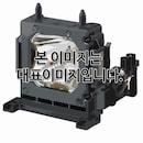 5J.J5405.001 베어램프