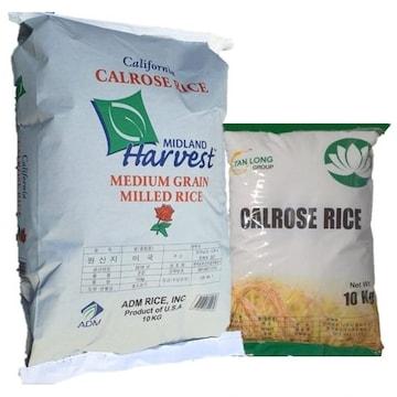 칼로스쌀 20kg (19년산)