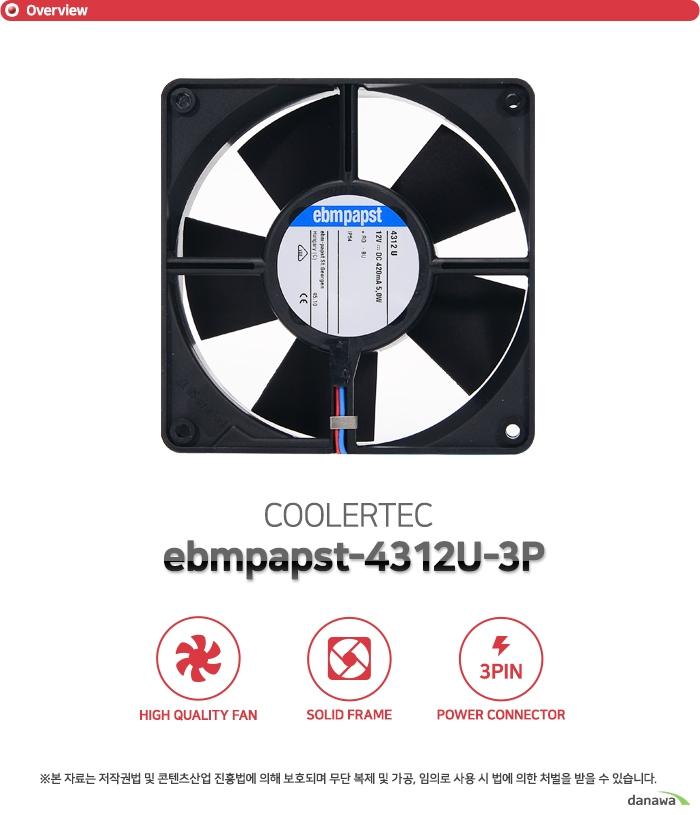 COOLERTEC ebmpapst-4312u-3P