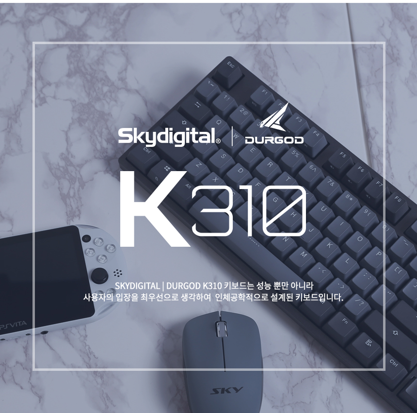 DURGOD TAURUS K310 한영 PBT 기계식 키보드(스페이스 그레이, 저소음 흑축)