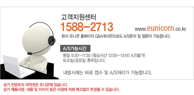 서진네트웍스  UM-AE20 세로형 듀얼 모니터 거치대