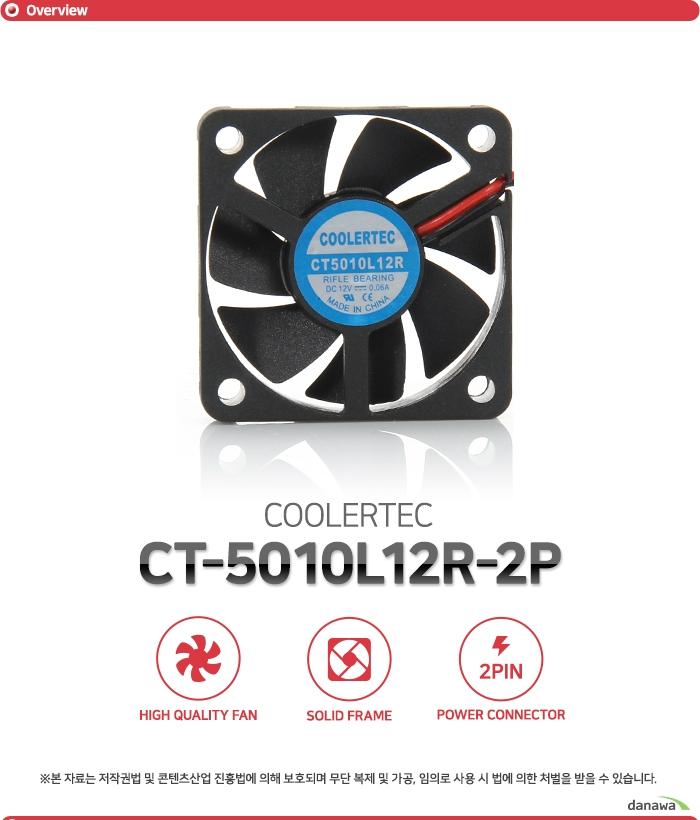 COOLERTEC CT5010L12R