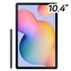삼성전자 갤럭시탭S6 라이트 10.4 LTE 128GB (정품)_이미지