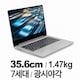 레노버 아이디어패드 330S-14IKB WIN10 (SSD 128GB)_이미지