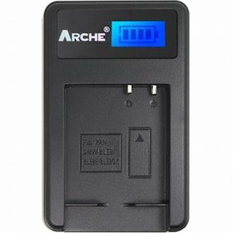 Arche 파나소닉 DMW-BLH7E 호환 충전기_이미지
