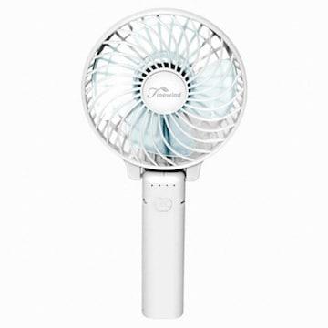 파인윈드  접이식 LED 핸드 선풍기 (1개)