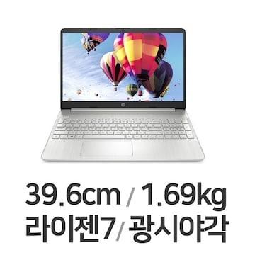 HP 15s-eq1158AU (SSD 512GB)_이미지