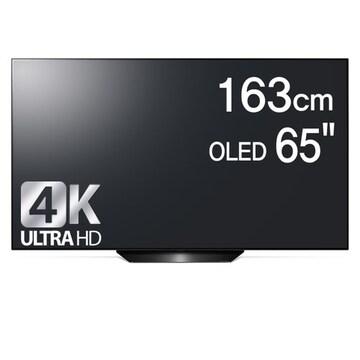 LG전자 OLED65B9PUA