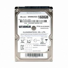 크로바하이텍 160GB UTANIA (SATA2/5400/8M/노트북용)