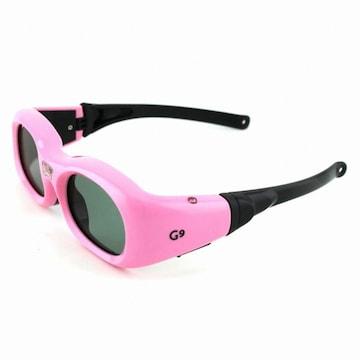 Quantum Pink G9 DLP Kids 3D Glasses (해외구매)_이미지
