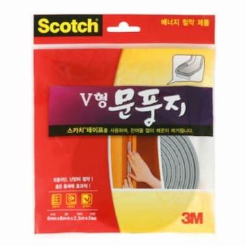 스카치 V형 문풍지 2.5m(2개)