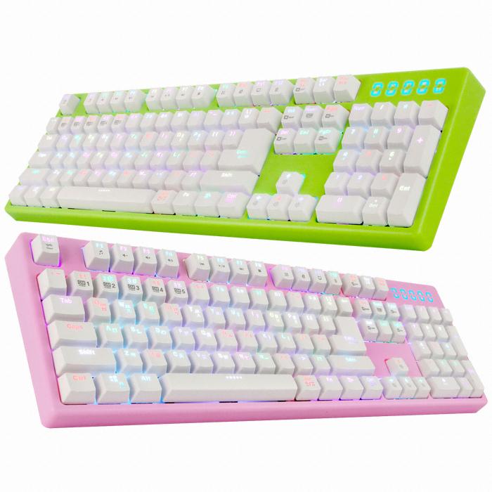 ABKO HACKER K6000 엘리트 리얼 RGB 에디션 (핑크, 청축)
