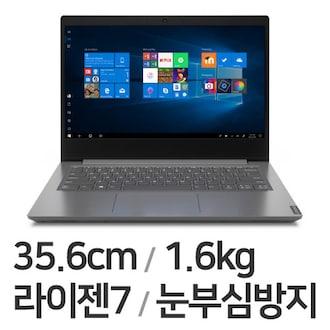 레노버 V14-ARE 82DQ0039KR (SSD 256GB)_이미지