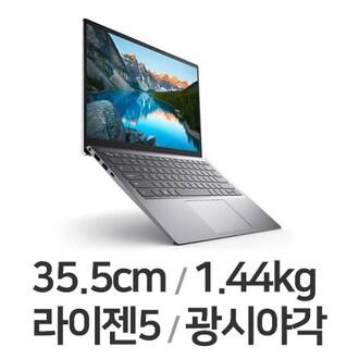 DELL 인스피론 14 5415 WH01KR (SSD 256GB)_이미지