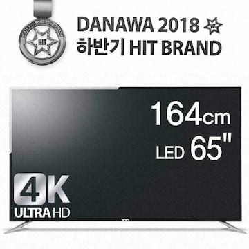 와사비망고 ZEN U650 UHD TV Max (스탠드, 배송)_이미지