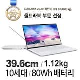 LG전자 2020 그램15 15ZD90N-VX50K  (기본)