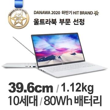 LG전자 2020 그램15 15ZD90N-VX50K